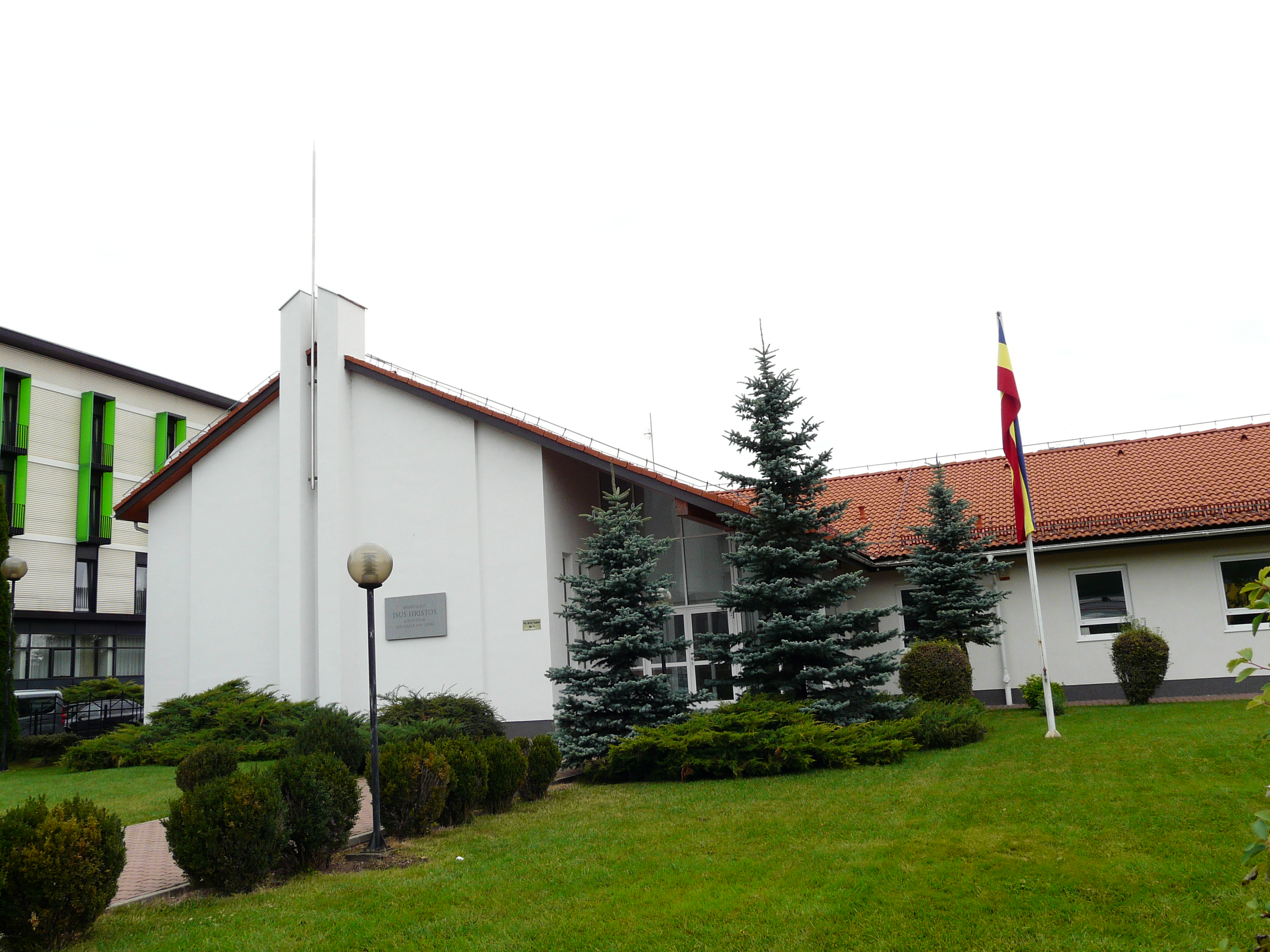 Brasov Branch is one of few actual meetinghouses in Romania and has around 40 members in attendance for weekly Sunday services. Many branches meet in rented spaces or homes.