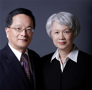 Yu Chen (Philip) and Mei Chen Lee Ho