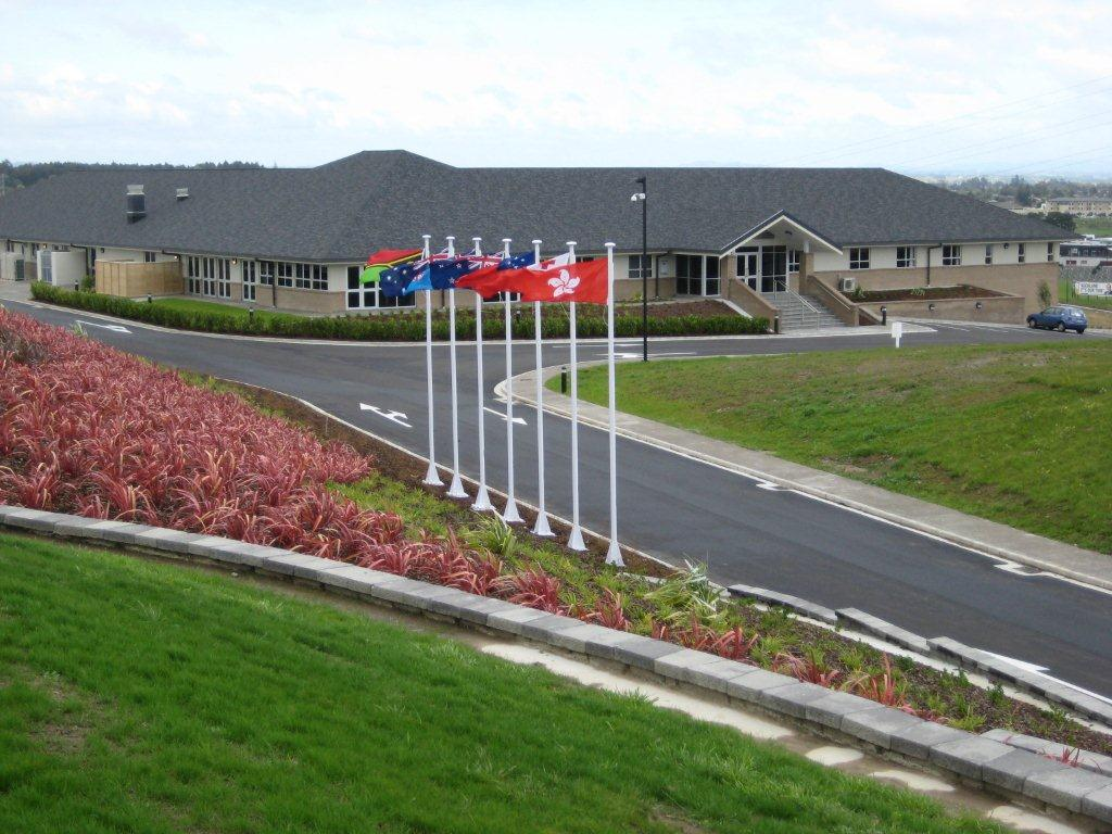 The New Zealand Missionary Training Center.