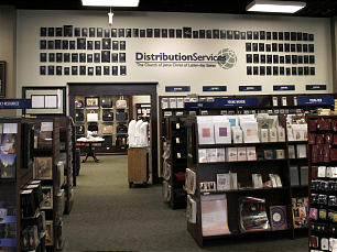 The Church Distribution Services store that was located in the Joseph Smith Memorial Building has moved to Deseret Book's store just south of Temple Square.
