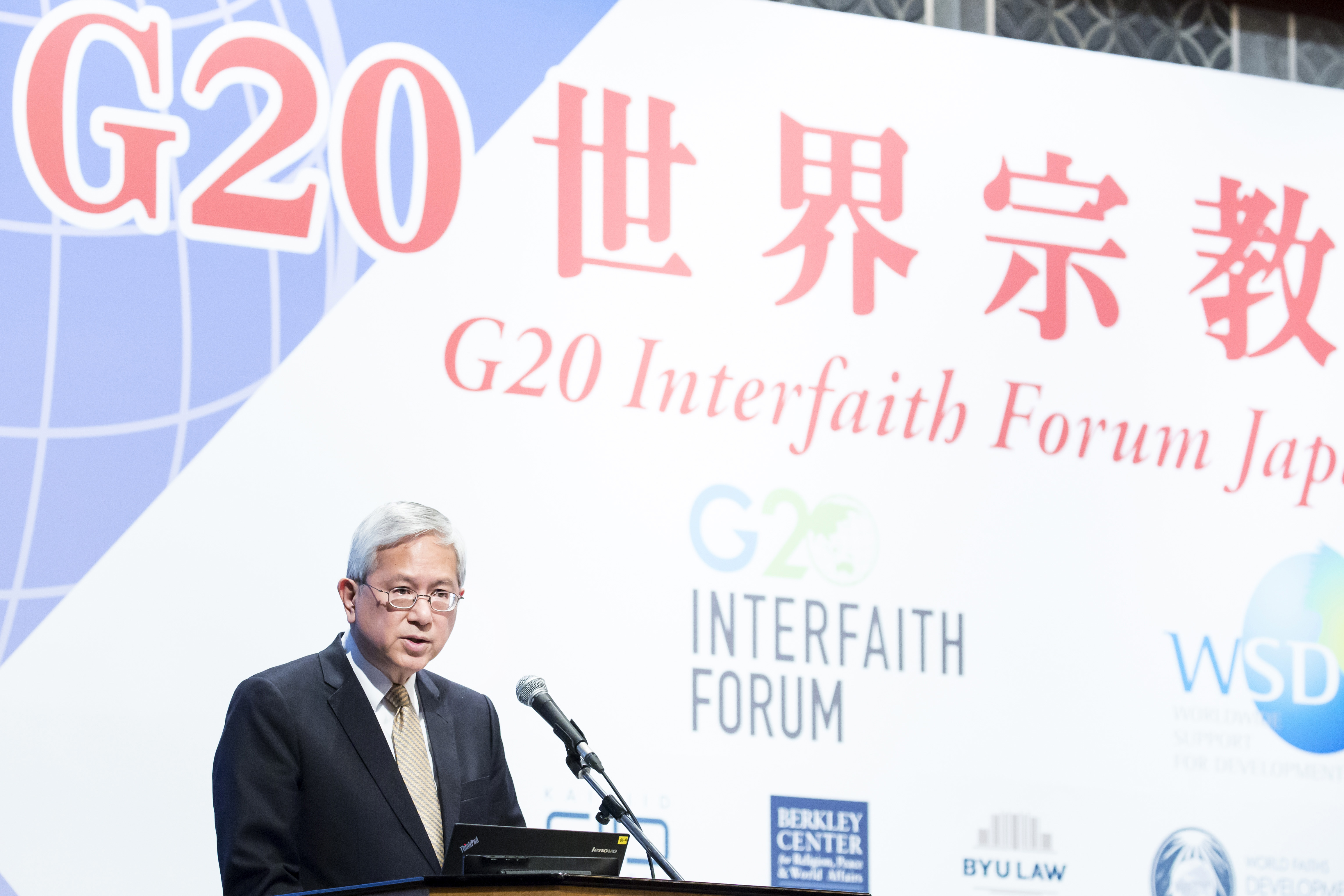 Elder Gerrit W. Gong of the Quorum of the Twelve Apostles of The Church of Jesus Christ of Latter-day Saints, delivers a speech during the G20 Interfaith Forum in Chiba, Japan, on Saturday, June 8, 2019.