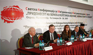Second from left, Cole Durham speaks during a panel discussion at a 2007 religious liberty conference in Macedonia, formerly part of Yugoslavia.
