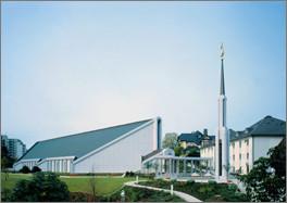 Frankfurt Germany Temple