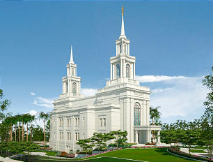 Rendering shows future Fortaleza Brazil Temple. Church leaders broke ground for the temple Nov. 15.