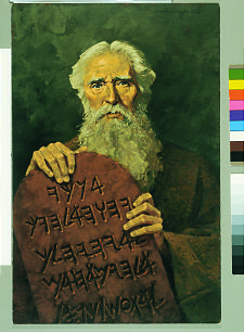 """Moses the Lawgiver"" is the title of this Ted Heninger depiction, one of 104 paintings included in the DVD set."