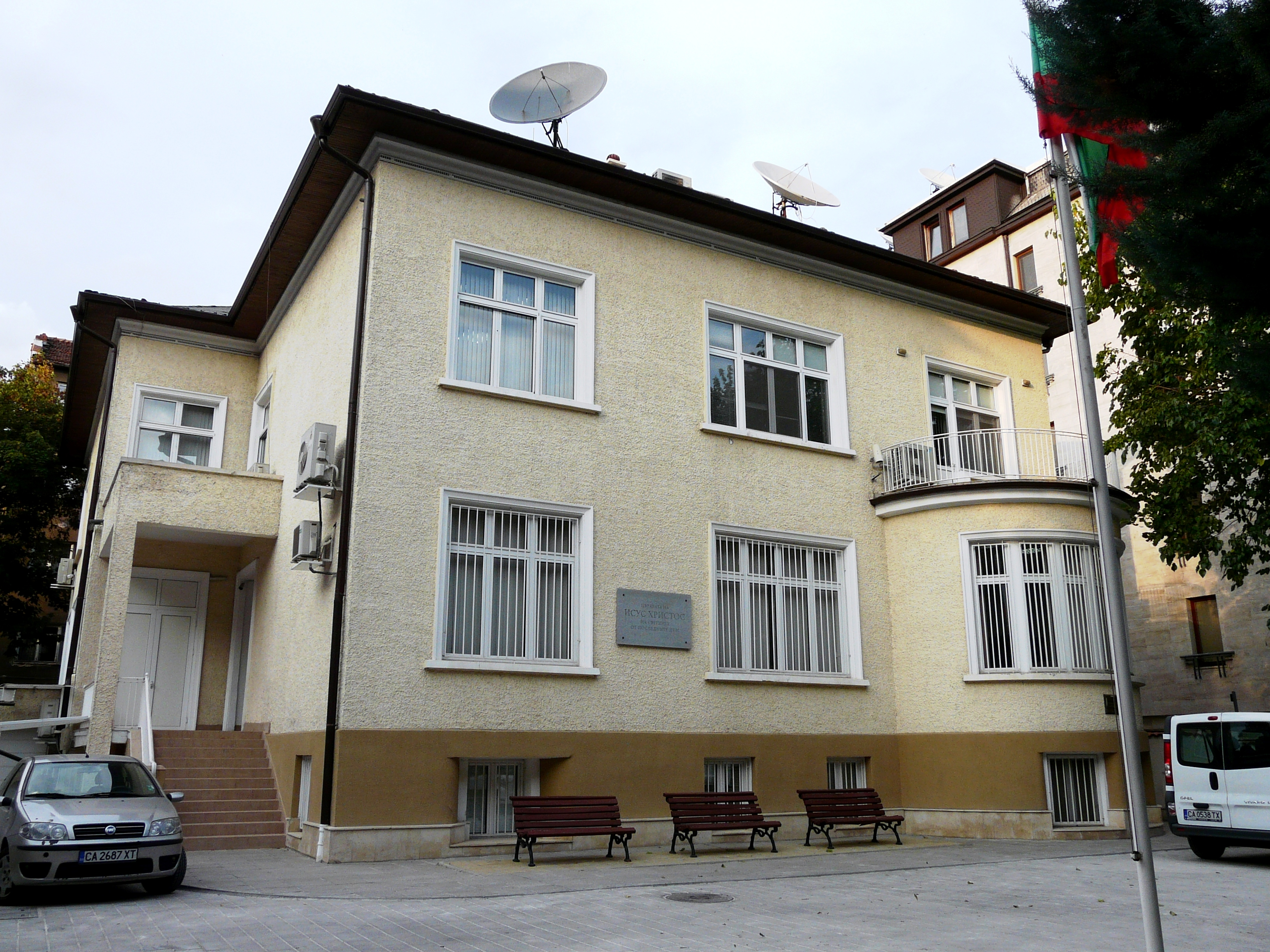 This building in Bulgaria's capital houses offices of the Bulgarian-Central Asian Mission as well as the chapel for the Sofia Branch.