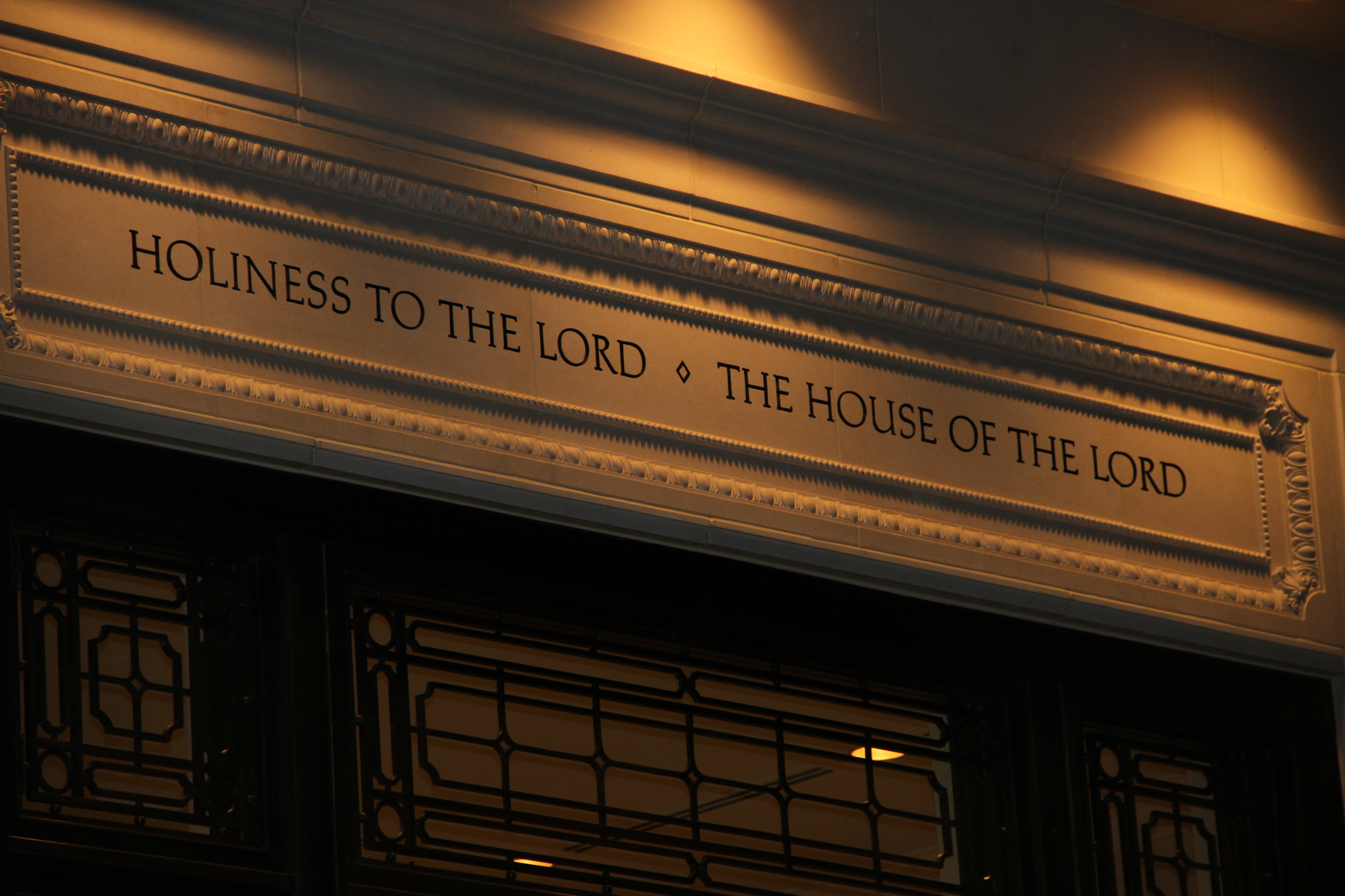 The inscription above the entrance of the Memphis Tennessee Temple on May 4, 2019.