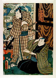 Japanese woodblock print exhibit will include images of sumptuously dressed entertainers and actors.