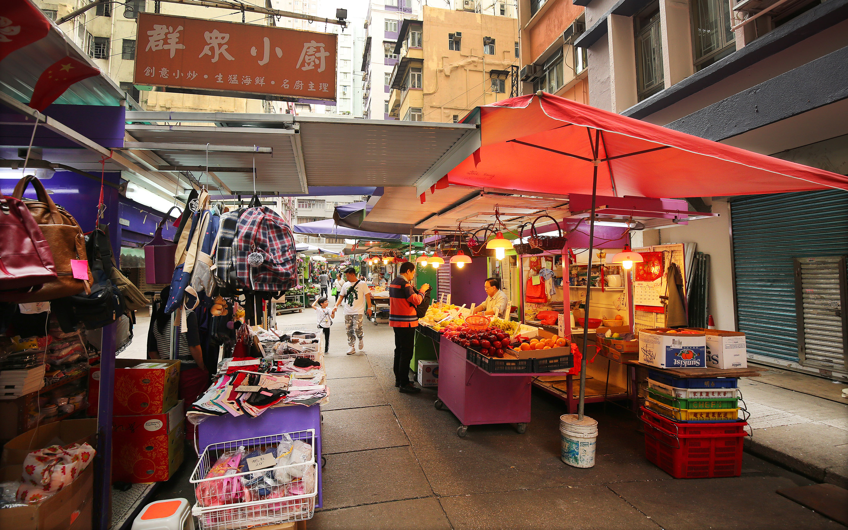 Produce is sold in the market in Hong Kong on Saturday, April 21, 2018.