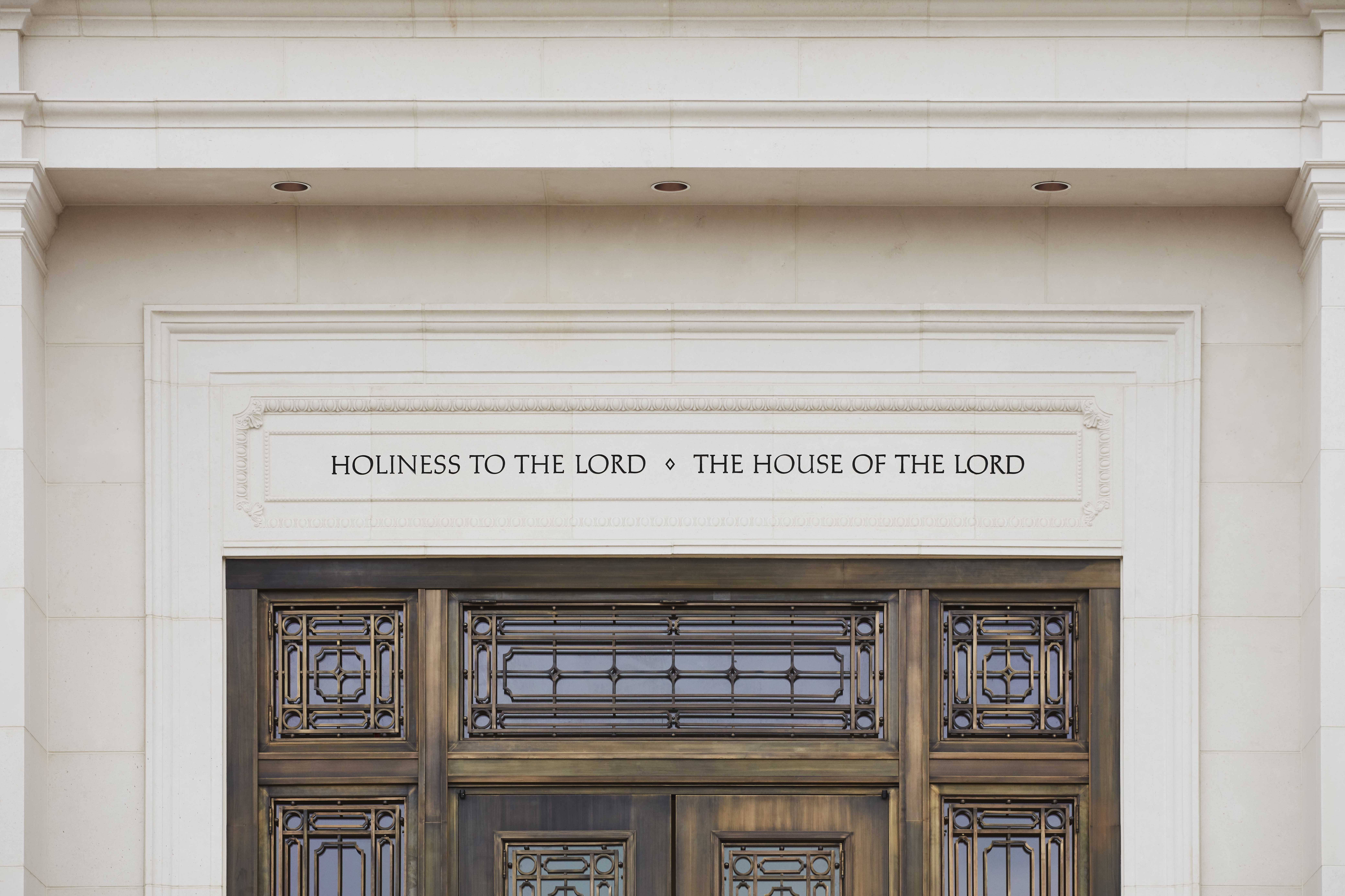"""As Latter-day Saints enter the Memphis Tennessee Temple, they see the inscribed words, """"Holiness to the Lord – The House of the Lord."""""""