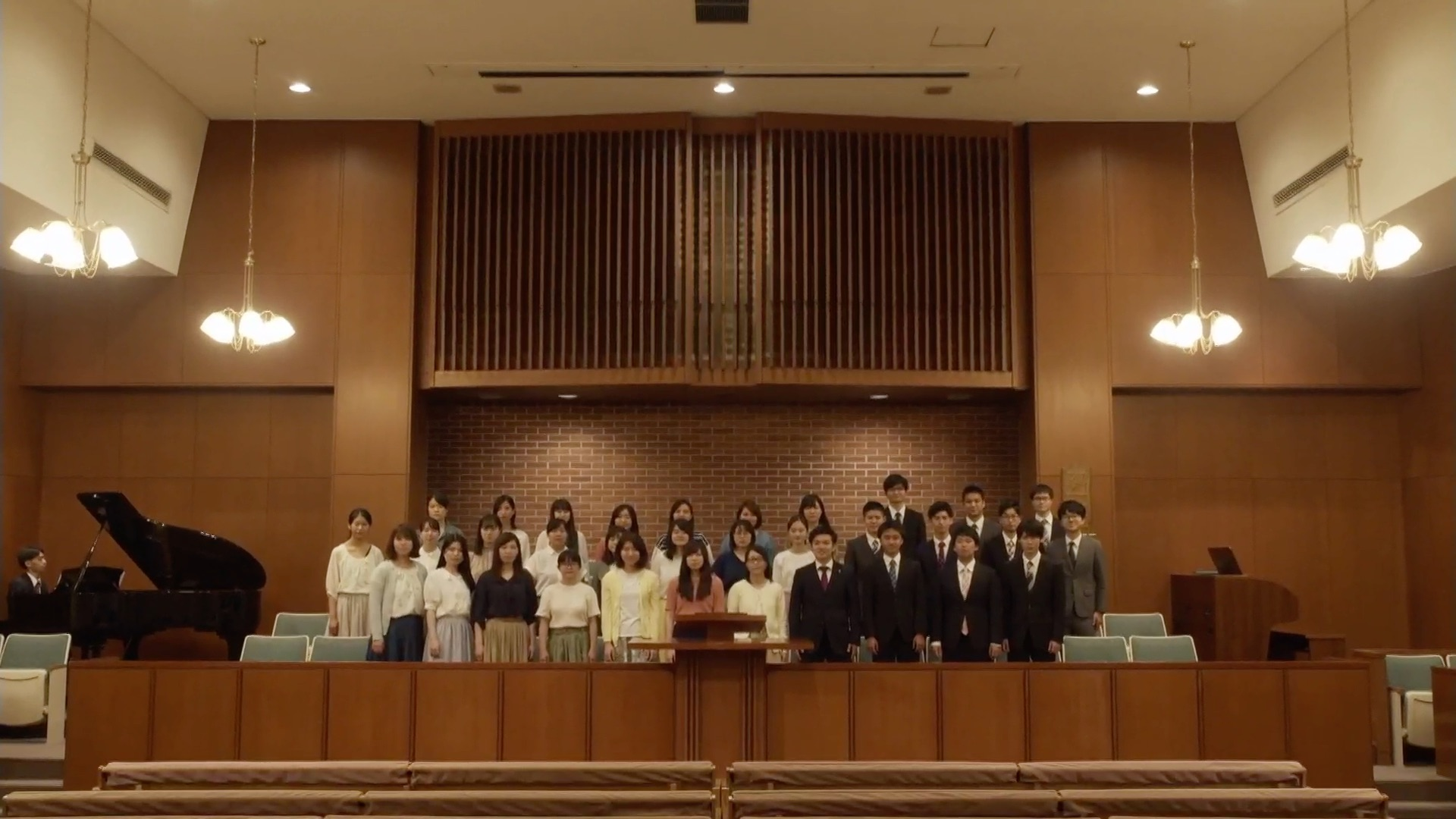 The Tokyo Japan Institute Choir performs via recording during the Seminaries and Institutes Annual Training Broadcast on June 12, 2019.