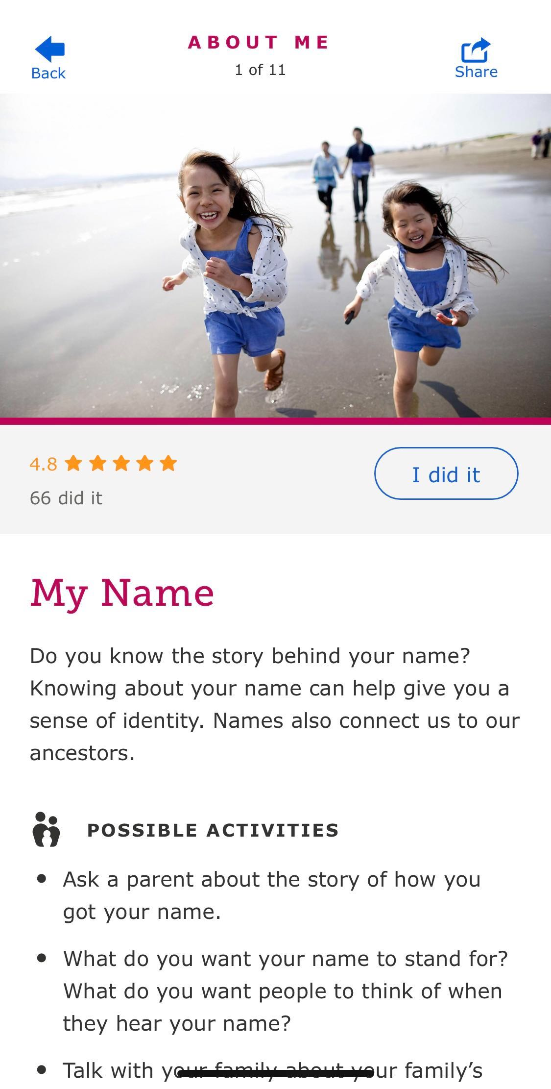 "A screenshot of the mobile-app landing page for ""My Name"" of the ""About Me"" in-home family history activities."