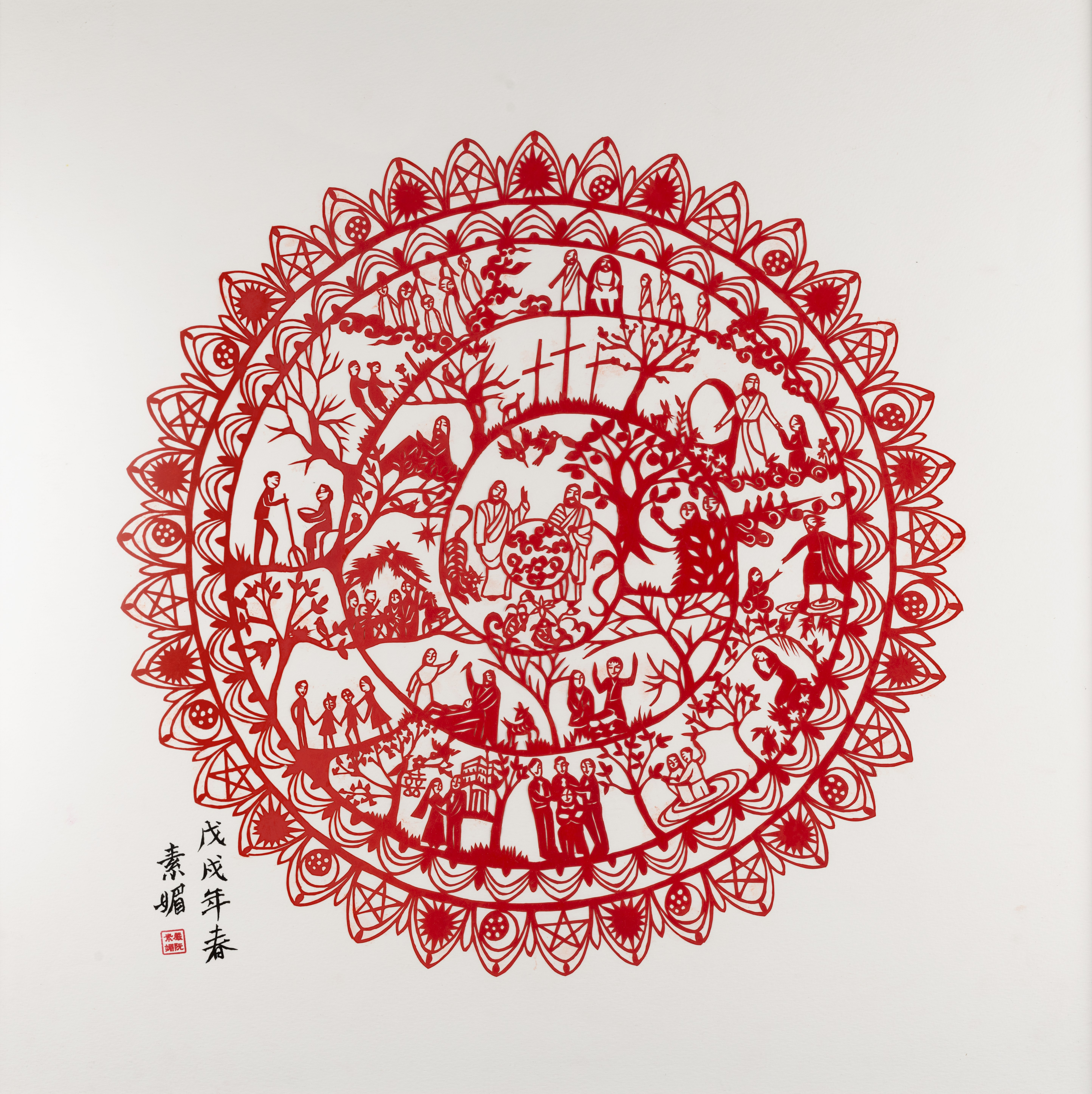 """Julie Yuen Yim's """"The Plan of Salvation"""" is crafted from cut Chinese paper and depict the plan of happiness — from the Creation, to the Fall, to the birth and crucifixion of Christ, to the Resurrection and the Restoration and, finally, eternal life with loved ones."""