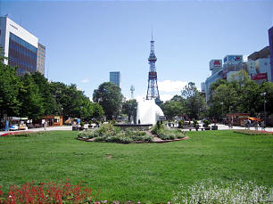 Odori Park is in downtown Sapporo, Japan.