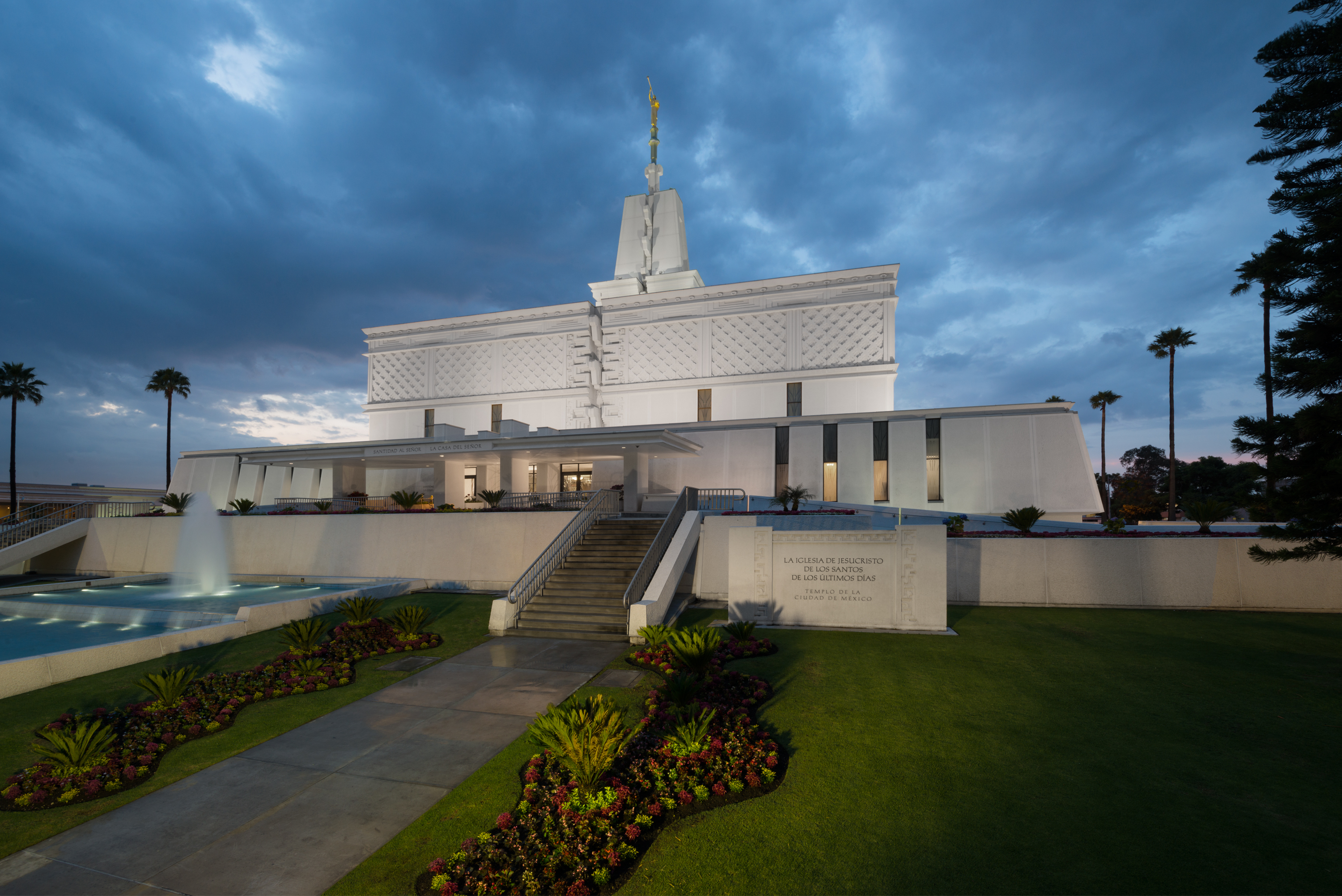 Dedicated in 1983, the Mexico City Mexico Temple was the nation's first temple. It will be rededicated on Sept. 13, 2015, following a nearly two year renovation period.