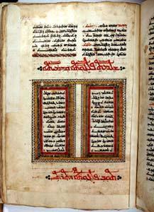 """A """"treasury"""" manuscript."""