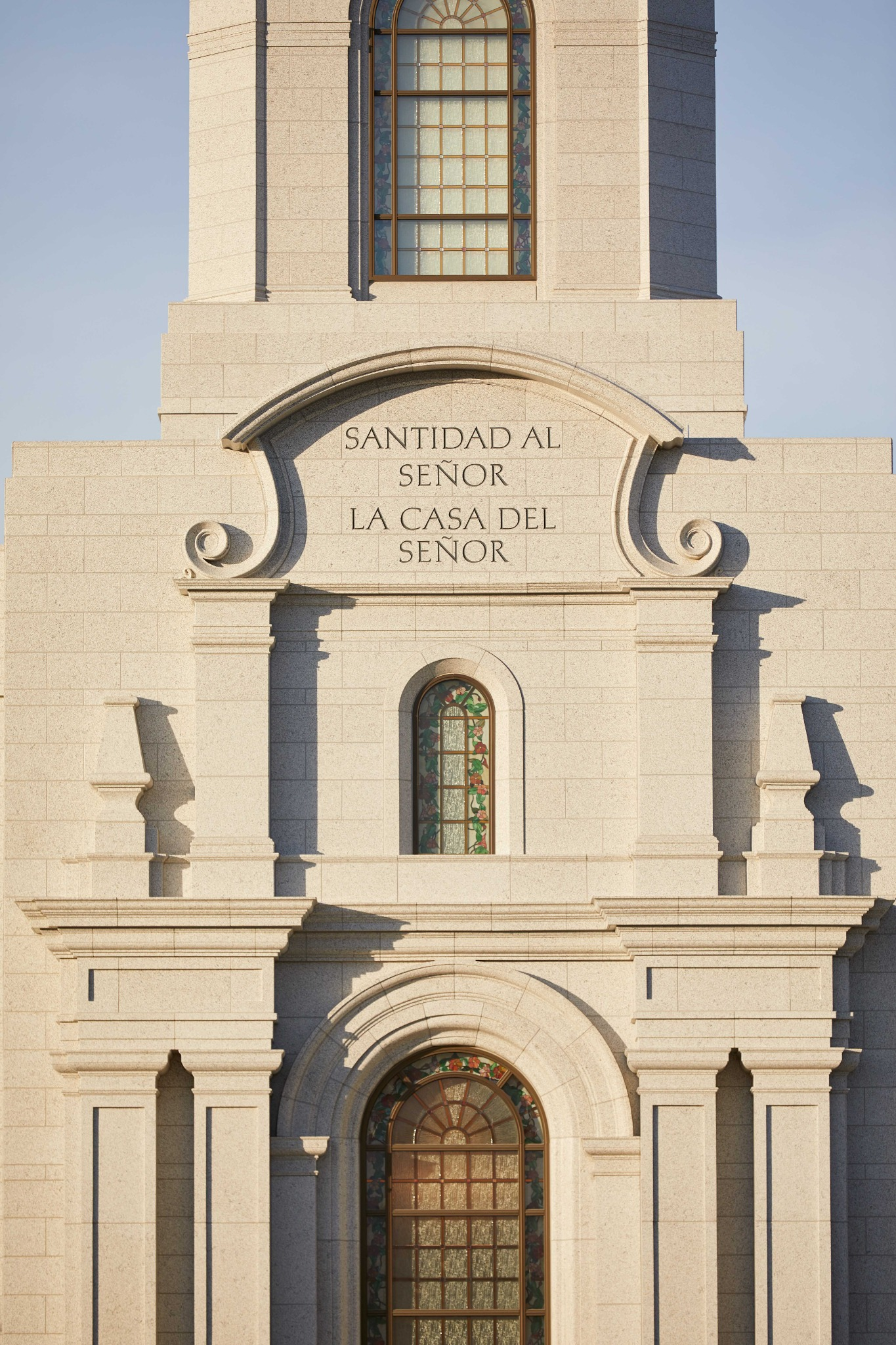 """""""Holiness to the Lord"""" – """"House of the Lord"""" is etched into the front of the Arequipa Peru Temple."""