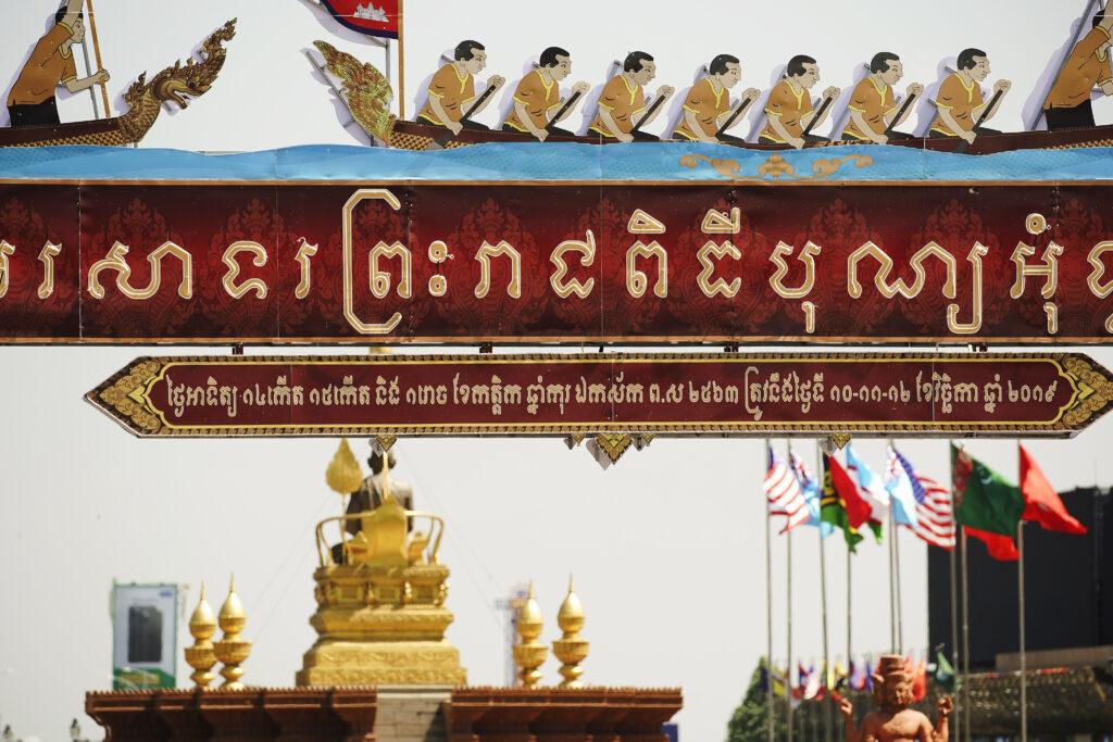A sign in Phnom Penh, Cambodia, on Nov. 19, 2019.