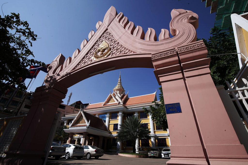 The Ministry of National Assembly-Senate Relations and Inspection in Phnom Penh, Cambodia, on Tuesday, Nov. 19, 2019.