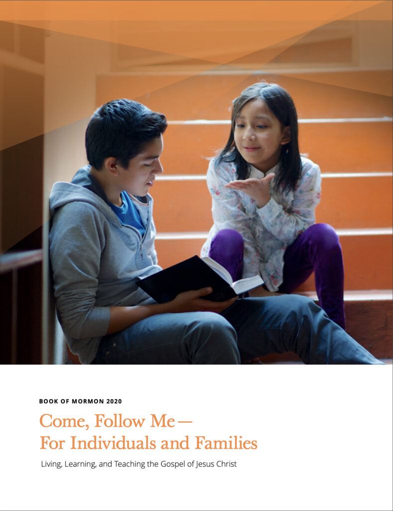 """The cover of """"Come, Follow Me—For Individuals and Families: Book of Mormon 2020."""""""