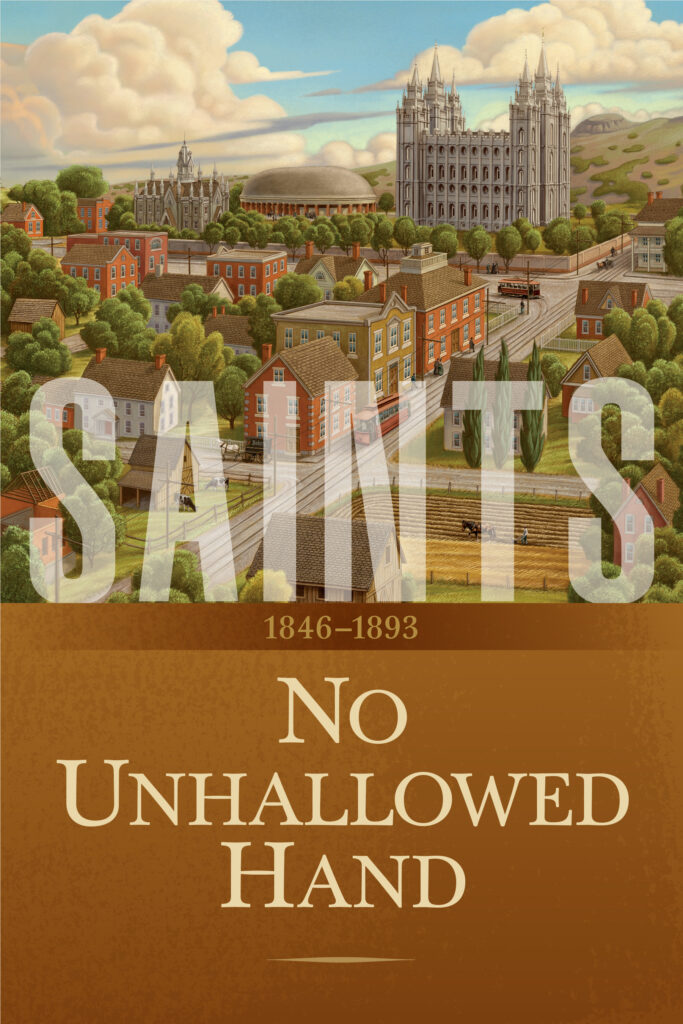 "The cover of ""Saints: The Story of the Church of Jesus Christ in the Latter Days, Volume 2, No Unhallowed Hand,"" which was released on Feb. 12, 2020."