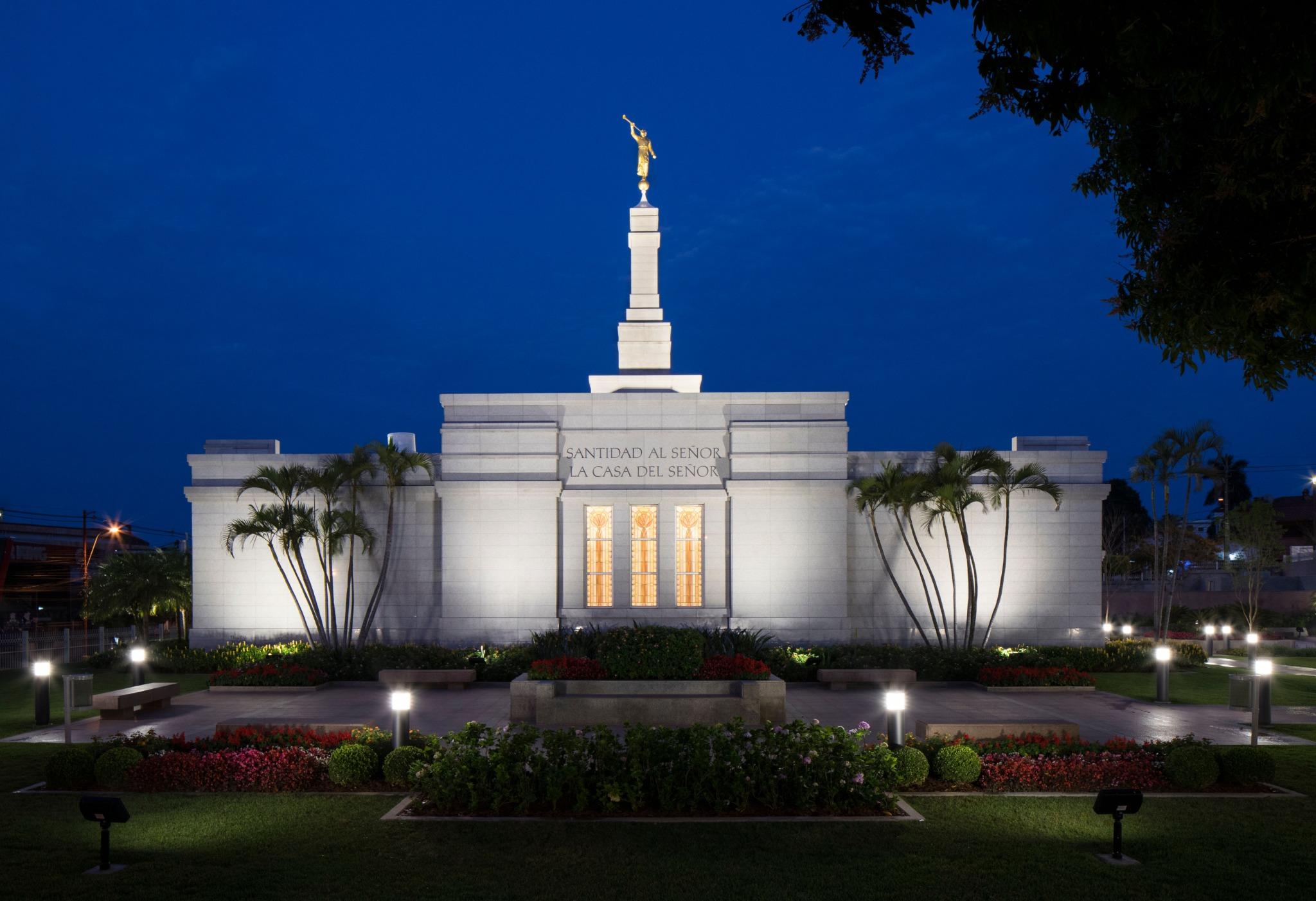 O Templo de Assunção Paraguai.